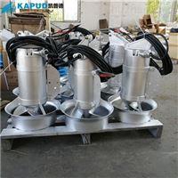 凯普德QJB0.37/6潜水搅拌机安装及报价