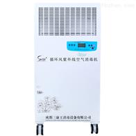FSC-03Z超声波加湿机