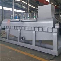 SL清洗污水处理设备