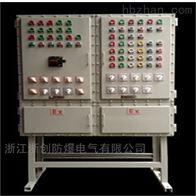 BXMD-鋼板焊接防爆配電箱