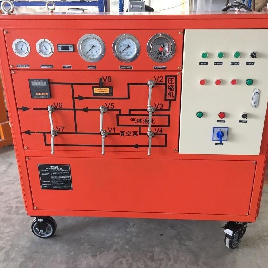 TC-15-50SF6气体回收装置