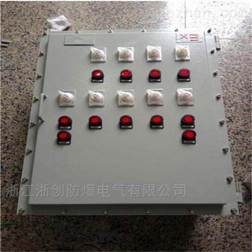 氨泵防爆控制箱
