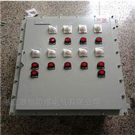 BXK-隔爆型防爆控製箱