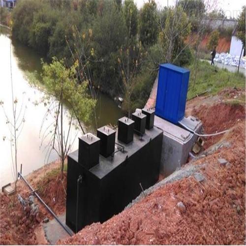 大型食品废水处理设备