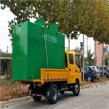 RCYTH屠宰场专用废水处理设备