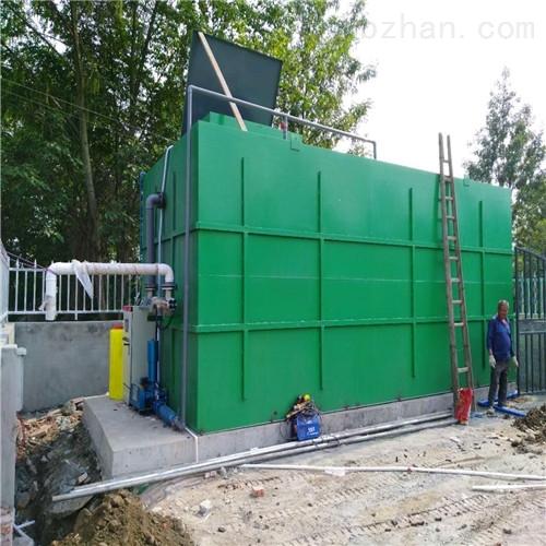 養殖屠宰污水處理設備