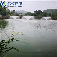PQ750噴泉式曝氣機