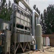 工业有机废气处理设备