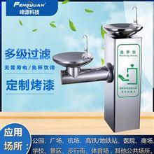 峰源公共洗手台