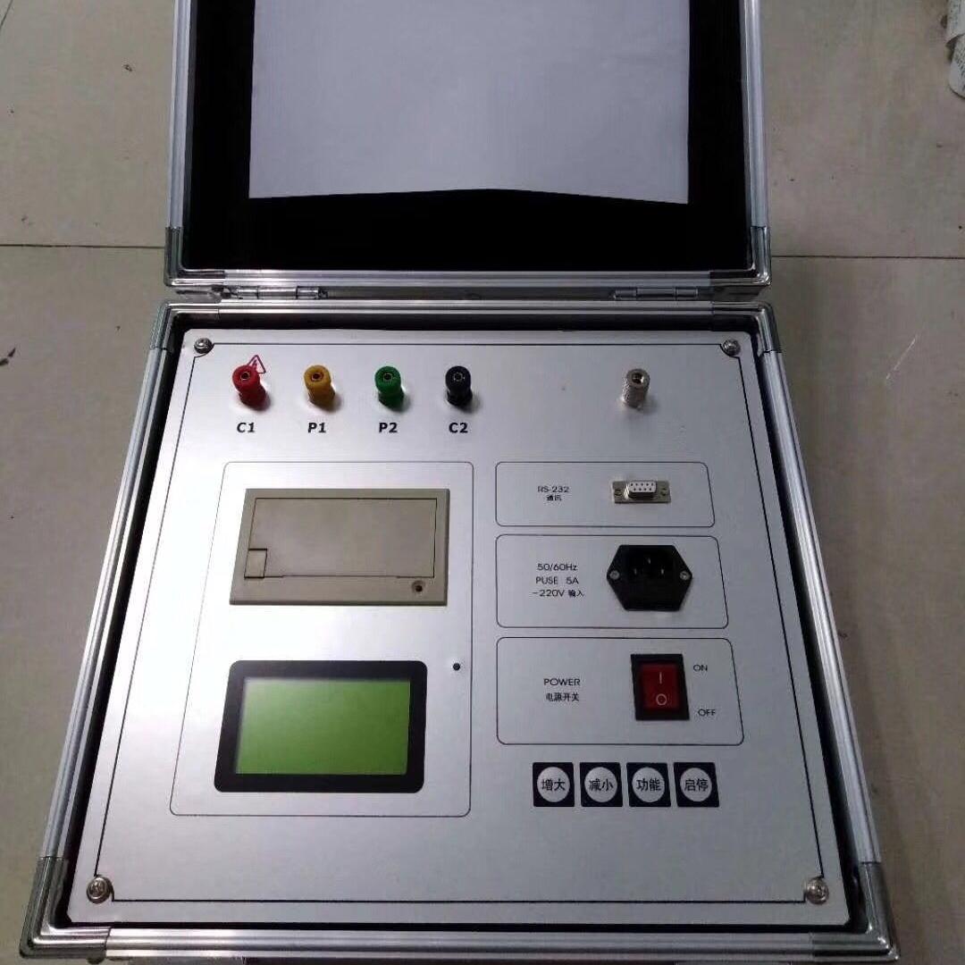 厂家直销5A大型地网接地电阻测试仪