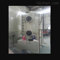 污水站廢氣綜合處理