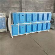 低温等离子净化器厂家 废气处理设备