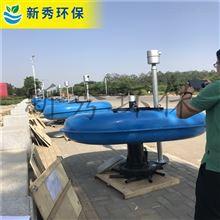 太阳能曝气机 安装图太阳 能曝 气机