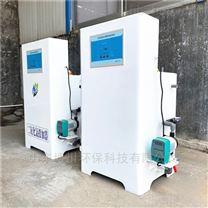 二氧化氯污水处理装置