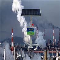 东莞加油站防爆型VOCs在线监测预警设备