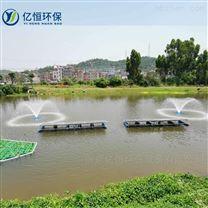 景观湖太阳能喷泉曝气机 光伏曝气