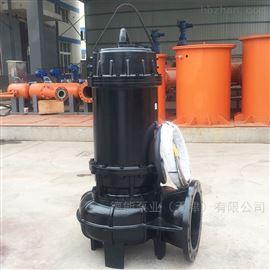 500QWWQ JYWQ型潜水排污泵