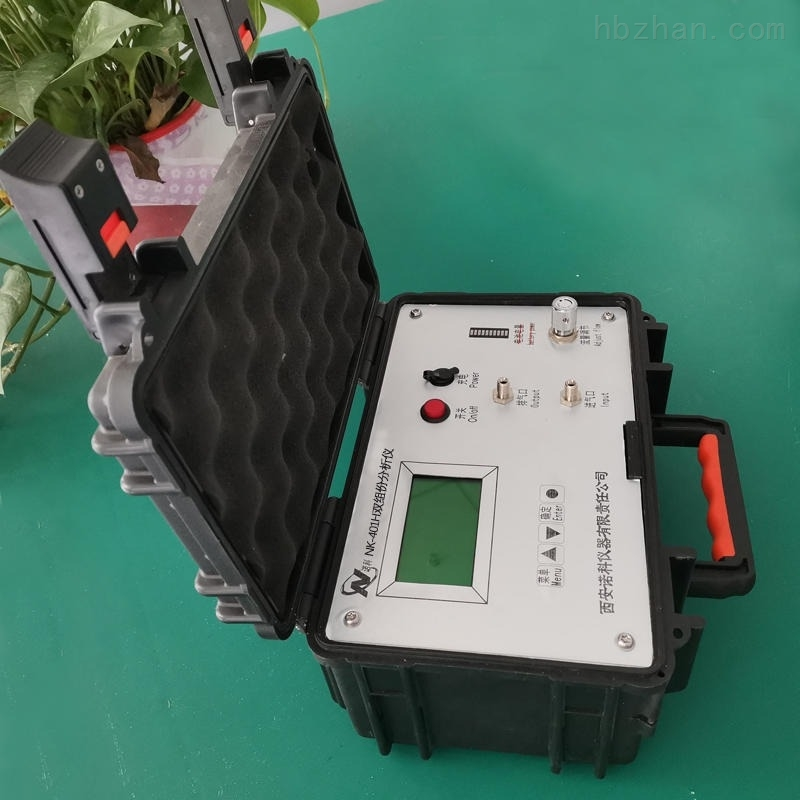 多组份气体分析仪