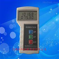 DYM3-01型数字大气压计 数字温湿度气压力表