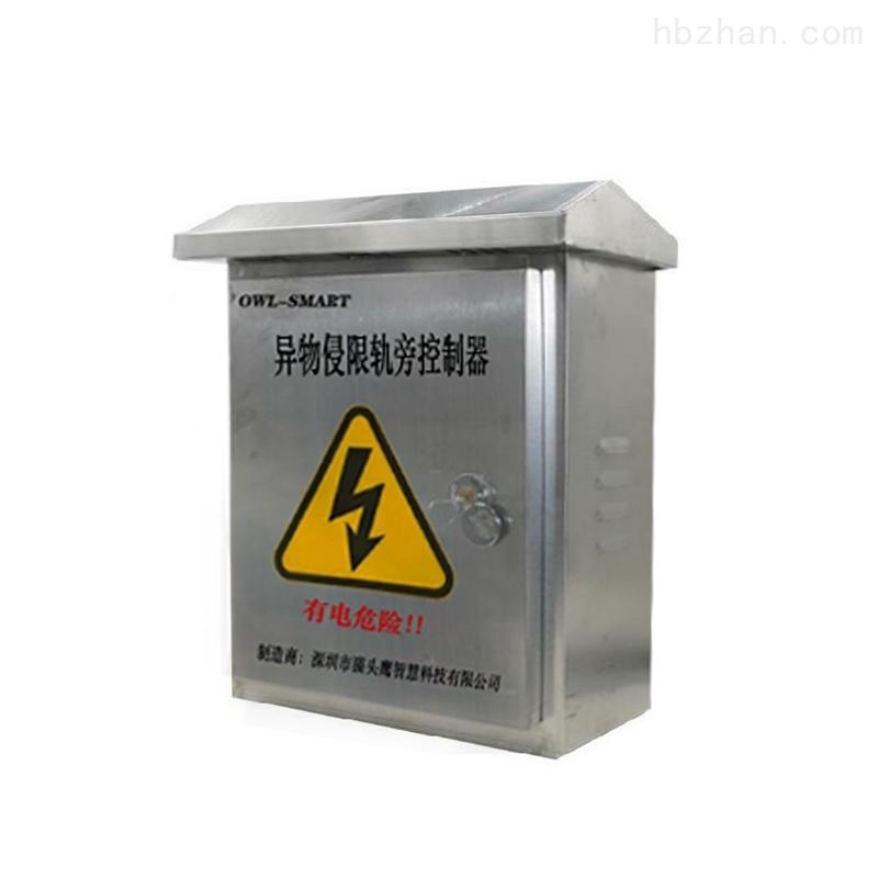公跨铁异物侵限防灾监测系统