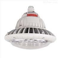免维护防爆LED灯HRD130壁挂式化工厂灯