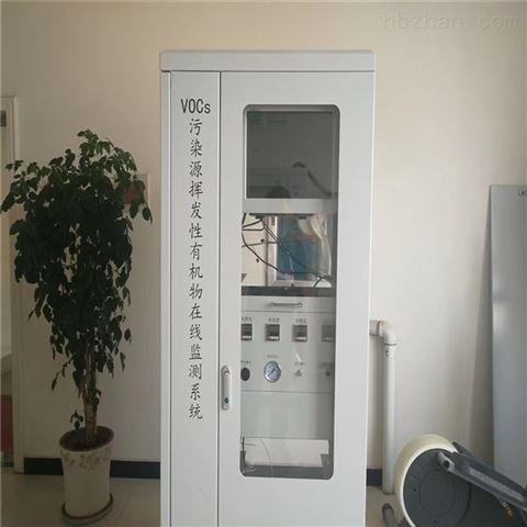 在线监测设备  慧泽环保厂家生产