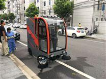 物業保潔清掃道路車庫用電動駕駛式掃地機