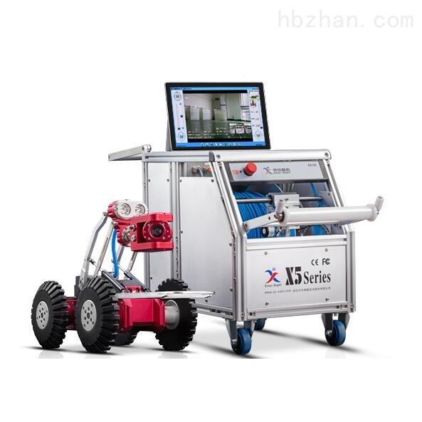 管道CCTV检测机器人技术