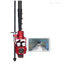 X1-H4管道潜望镜设备