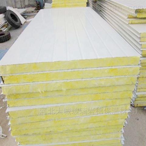 河北省玻璃棉保温板型建筑材料有限责任公司