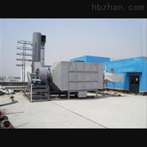 DGS型无泵酸雾净化塔