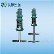 中和池搅拌机JBJ-700轴长3米 可订制