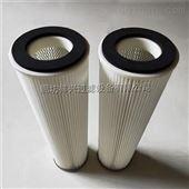 供应钻机除尘滤芯 滤筒 质量保证