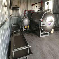 病害動物無害化處理設備 500型動物濕化機