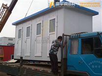 拖掛式移動廁所,拖車式生態廁所制造商