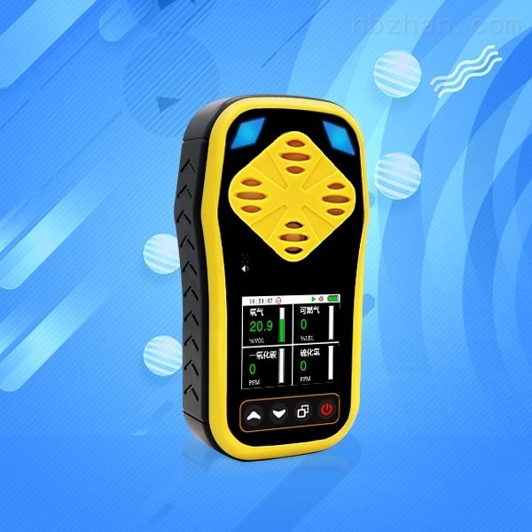 四合一气体传感器检测仪