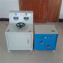 厂家大电流发生器温升试验装置