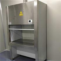 杭州标准型生物安全柜BHC-1000IIA2现货