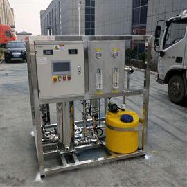 FLK-0.5RO化工循环水用反渗透纯水设备