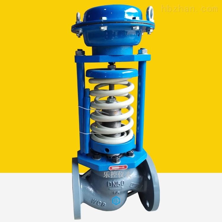 天然气自力式流量压力调节阀