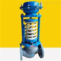 天然氣自力式流量壓力調節閥