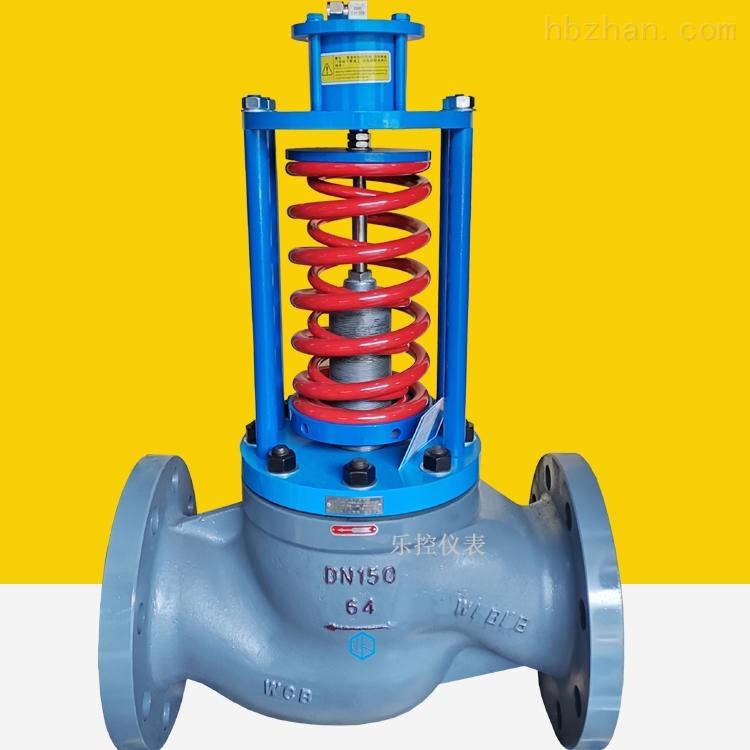 阀后稳压用ZZYP-16B自力式蒸汽减压阀