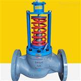 流量压力控制自力式蒸汽减压阀