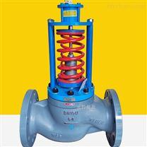 流量壓力控制自力式蒸汽減壓閥