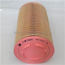 C25710/3空压机空气滤芯C25710/3规格齐全