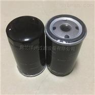 W11102空壓機機油濾芯進口濾材