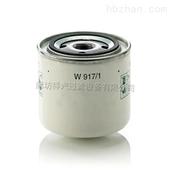 供应W917/1机油滤清器W917/1 质量可靠