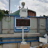 清远在建工程TSP在线监测系统 扬尘监测仪