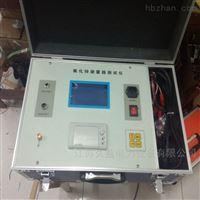 电力承装修试三级资质设备质量可放心使用
