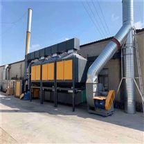 廠家直銷催化燃燒設備 甲醛廢氣處理
